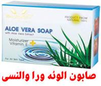 صابون مرطوب کننده پوست