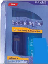 خرید صاف کننده مو و نرم کننده مو لولان