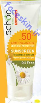 خرید کرم ضد آفتاب فاقد چربی و رنگ شون