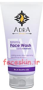 ژل شستشوی صورت مخصوص پوست های خشک و حساس آدرا