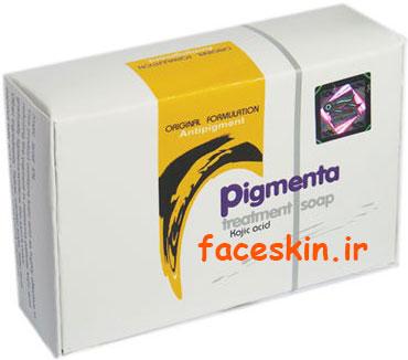 خرید صابون ضد لک و روشن کننده پوست پیگمنتا ویرگو