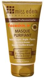 ماسک تغذیه کننده و پاک کننده آرگان میس ادن پاریس